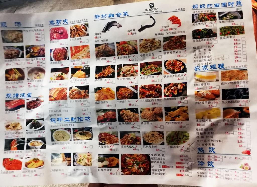 35 西街小南國 (5)_mh1607695672716_compress87.jpg