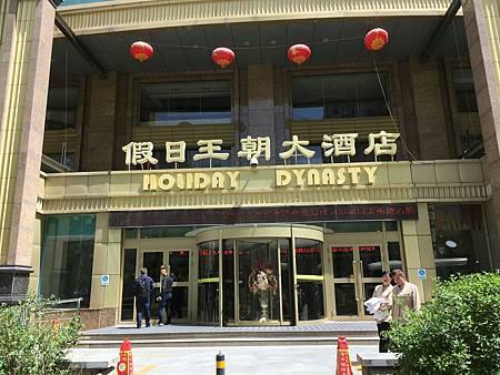 西寧酒店03 (1).jpg