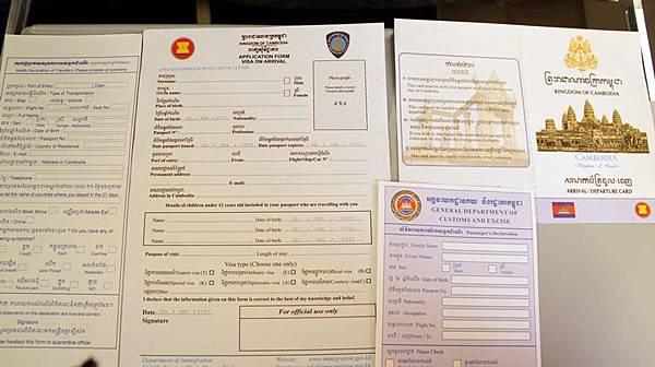 柬埔寨入境、入關表格