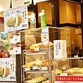 東京淺草 くりこ庵 鯛魚燒