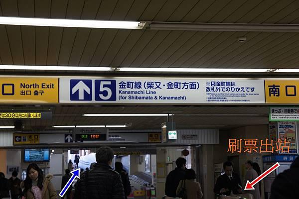 DSC03646-1.JPG