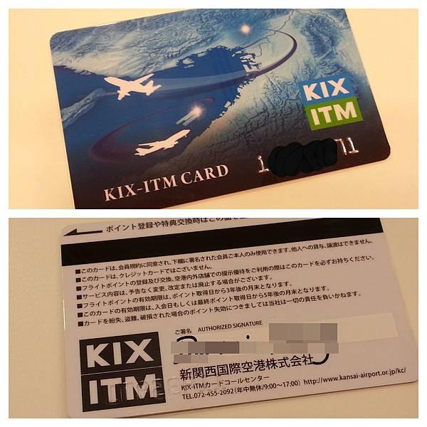 關西機場KIX Card