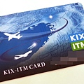 KIX TIM Card