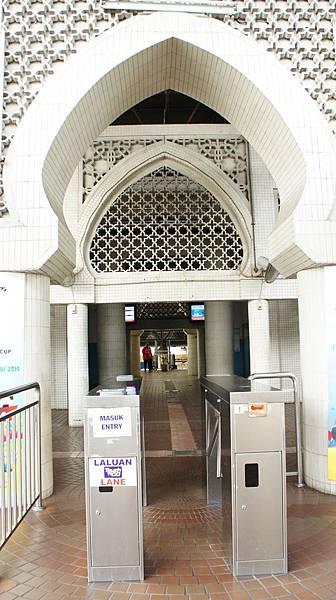 KL Railway Station