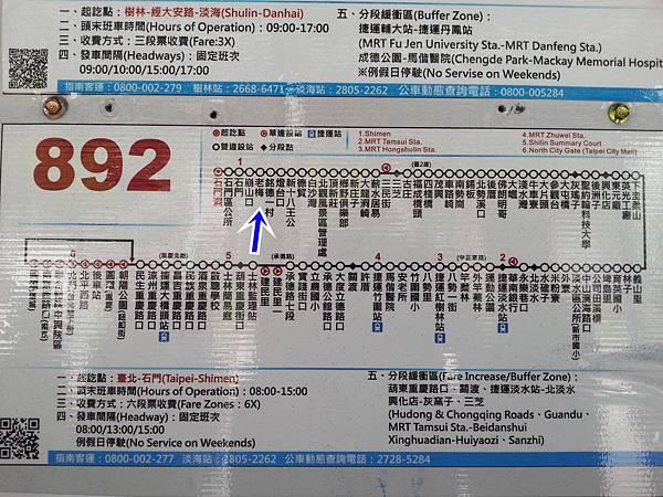 2015-04-28 11.35-1.jpg