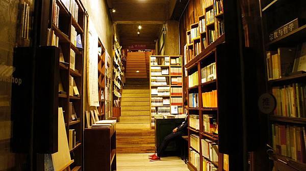 廣州 1200 bookshop