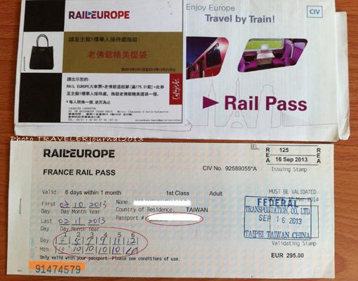 法國火車票六天頭等艙