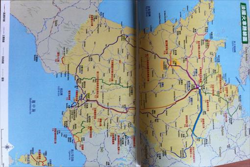 參考書地圖