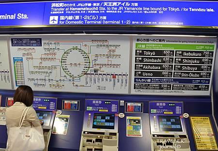 羽田機場單軌電車售票處.jpg