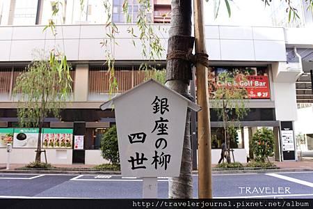 hotel正門前柳樹.jpg