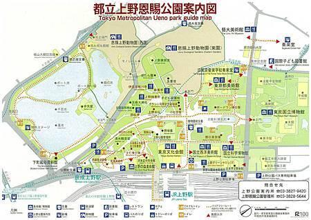 上野公園地圖-1.jpg