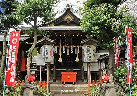 花園稻荷神社.jpg