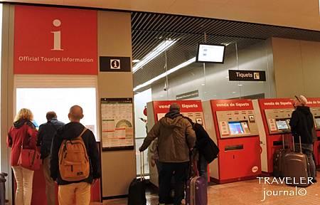 機場購票點.jpg