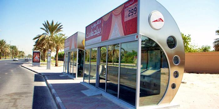 阿拉伯公車站