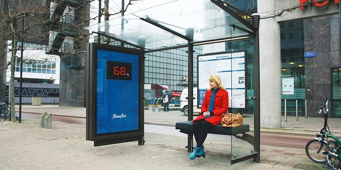 荷蘭公車站