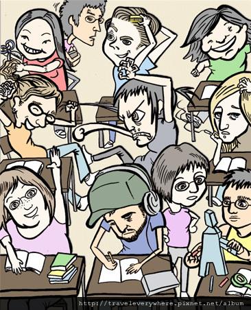portrait_classmates