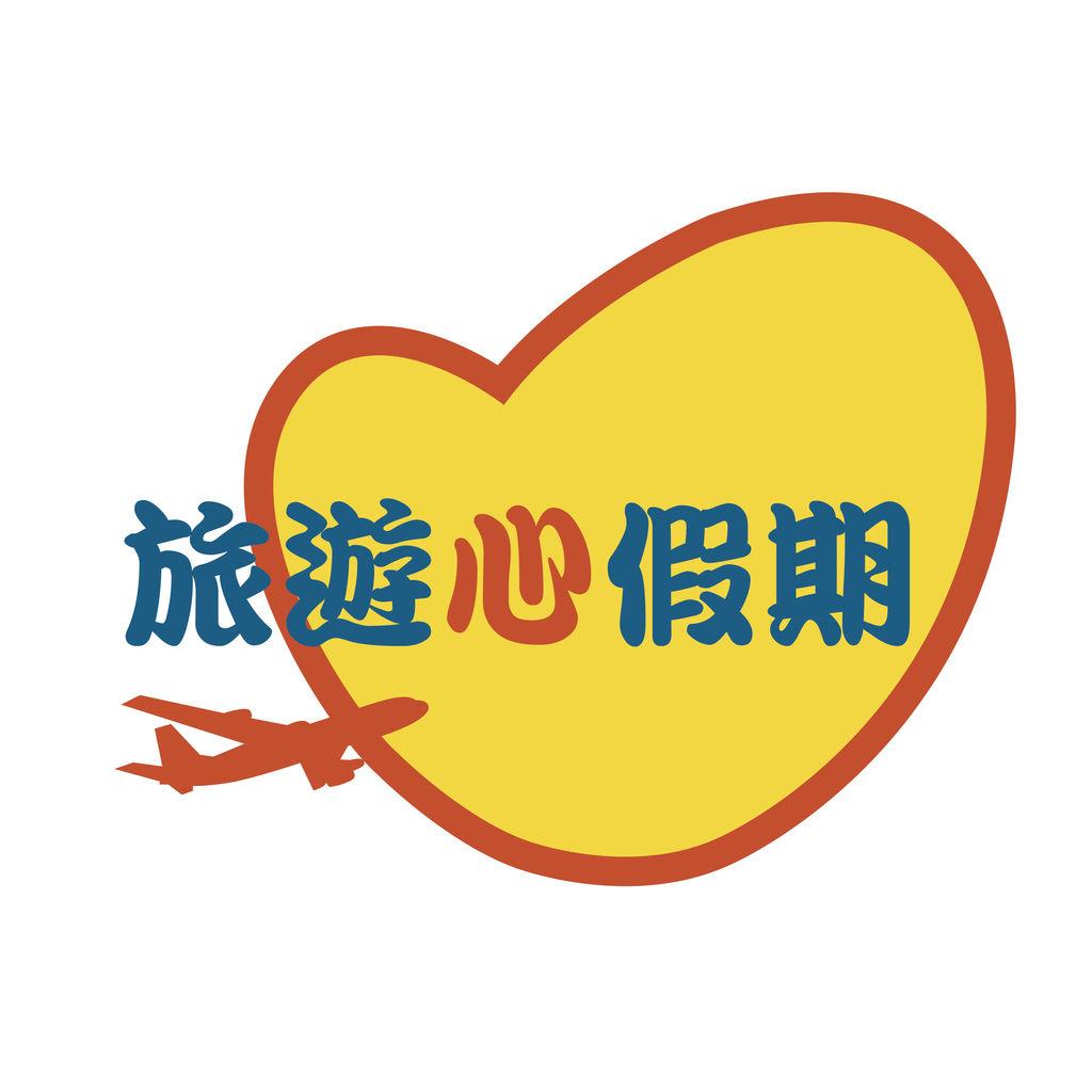 心假期logo