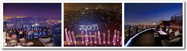 Zoom SKY BAR-01