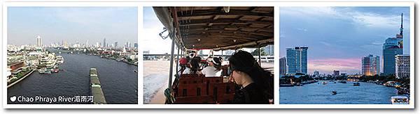 Chao Phraya River湄南河-01