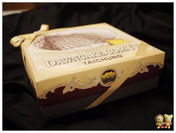 日出酒釀米糕-外盒2.jpg