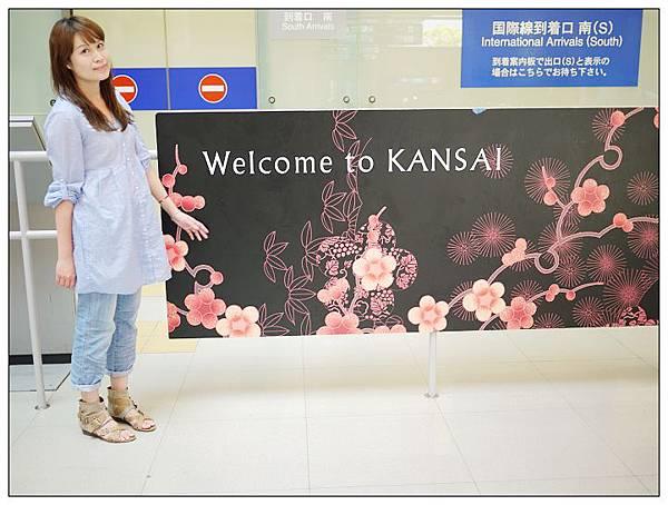 抵達關西空港啦.jpg