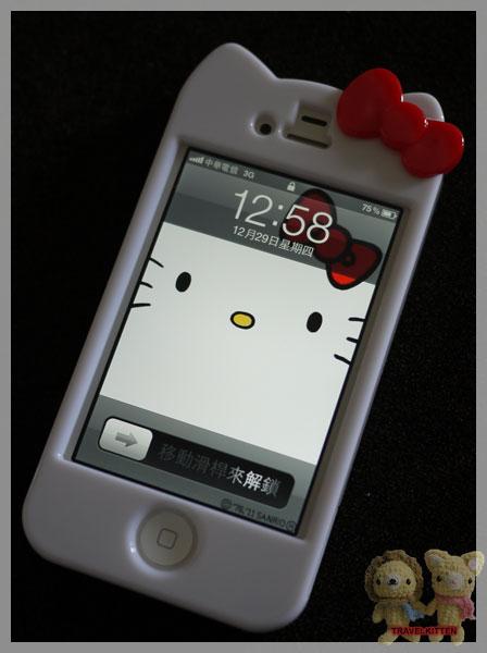 kitty-cover-4.jpg