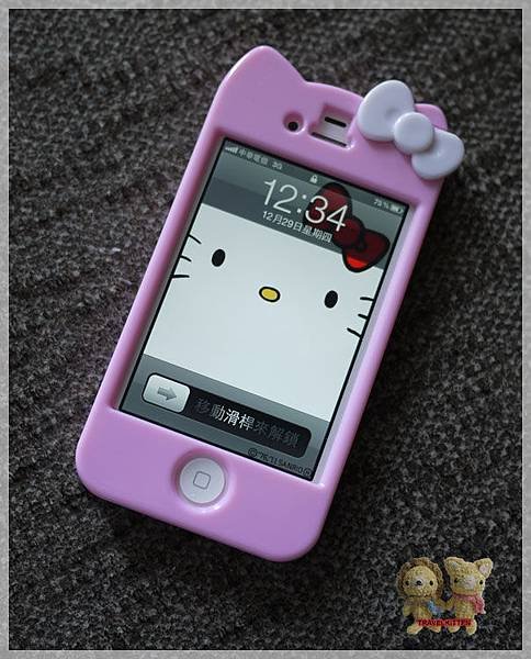 pink-kitty-cover-1.jpg