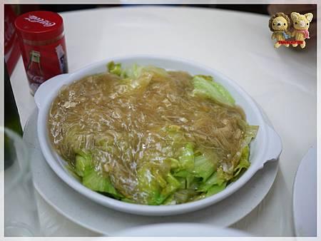 誠昌飯店2