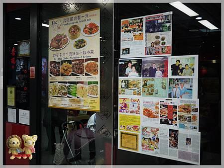 喜記辣蟹16