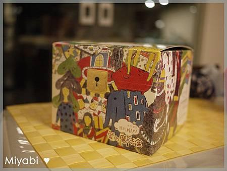 愛的魔法盒9