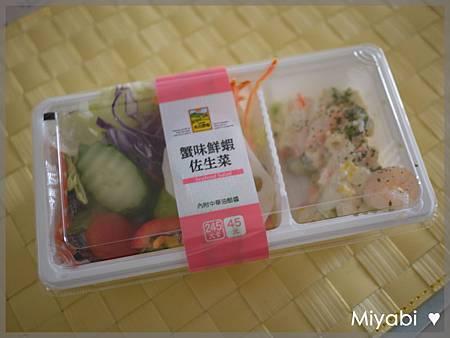 蟹味鮮蝦1