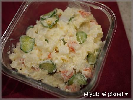 洋芋沙拉6