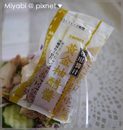 洋芋烤雞沙拉5