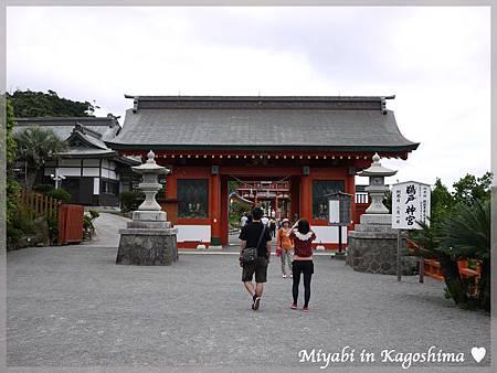 鵜戶神宮8