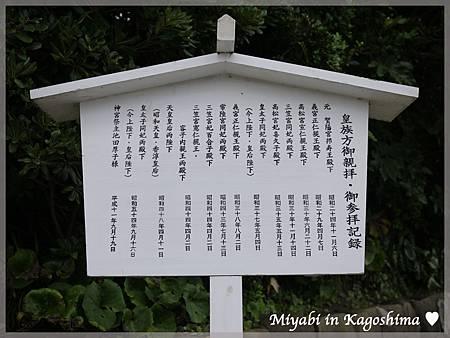 鵜戶神宮11