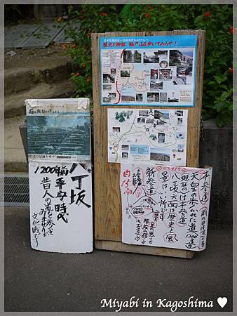 鵜戶神宮34