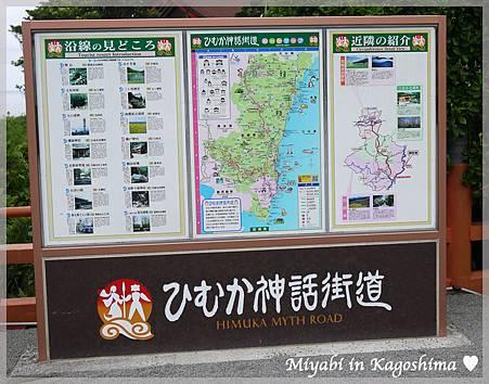鵜戶神宮35