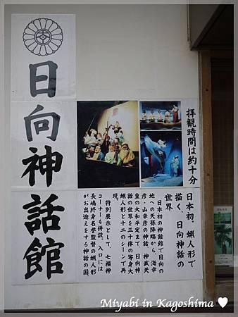 青島神社14