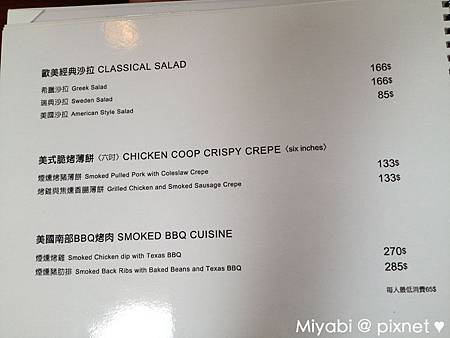 chicken29