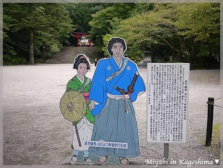 霧島神社9