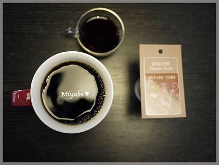 橋恩咖啡17
