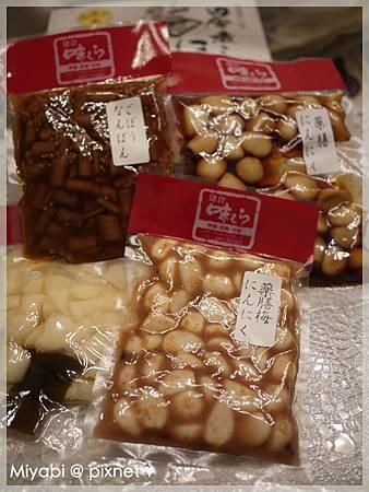 日本漬物4