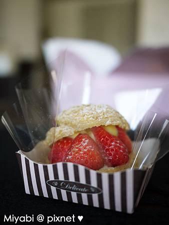 草莓泡芙7