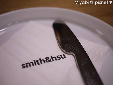 smith-n-hsu-7