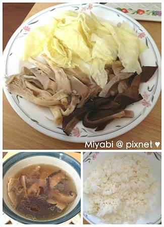 20130226Lunch1