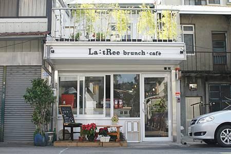 樹兒咖啡門面