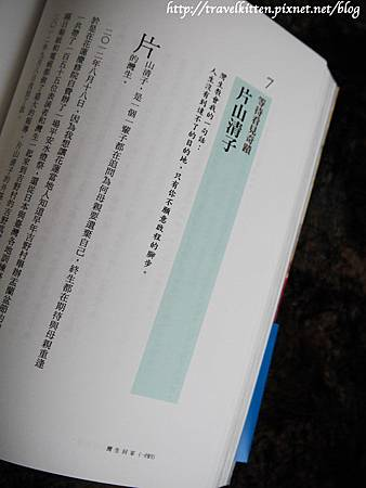 灣生11.jpg