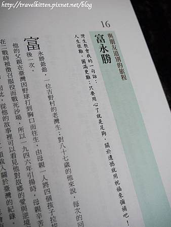 灣生9.jpg
