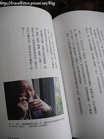 灣生8.jpg