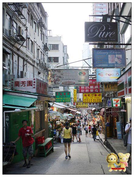 中環街景4.jpg